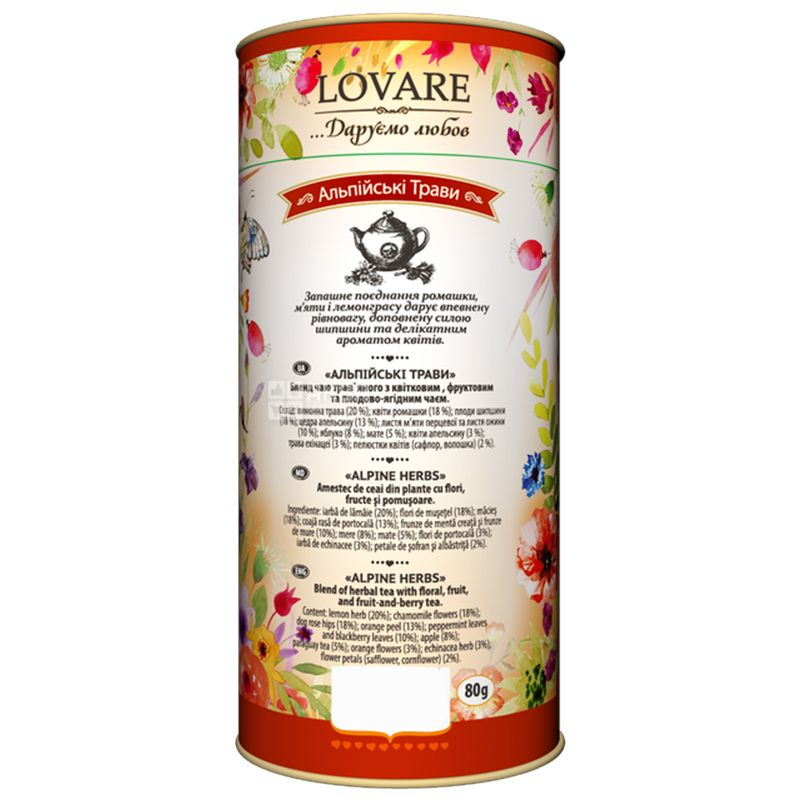 Lovare, Alpin Herbs, 80 г, Чай Ловаре, Альпийские травы, Травяной, тубус