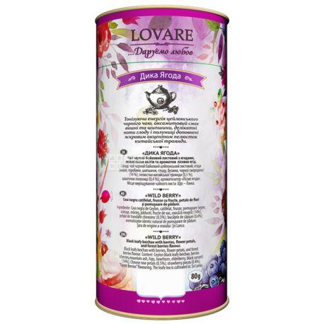 Lovare, Wild berry, 80 г, Чай Ловаре, Дикая ягода, Черный, тубус