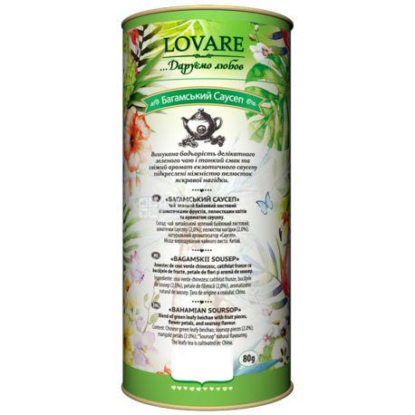 Lovare, Bahamian Soursop, 80 г, Чай Ловара, Багамский саусеп, Зелений, тубус