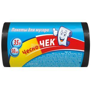 Chesno Chek, 50 pcs., 35 l, Garbage bags, Black