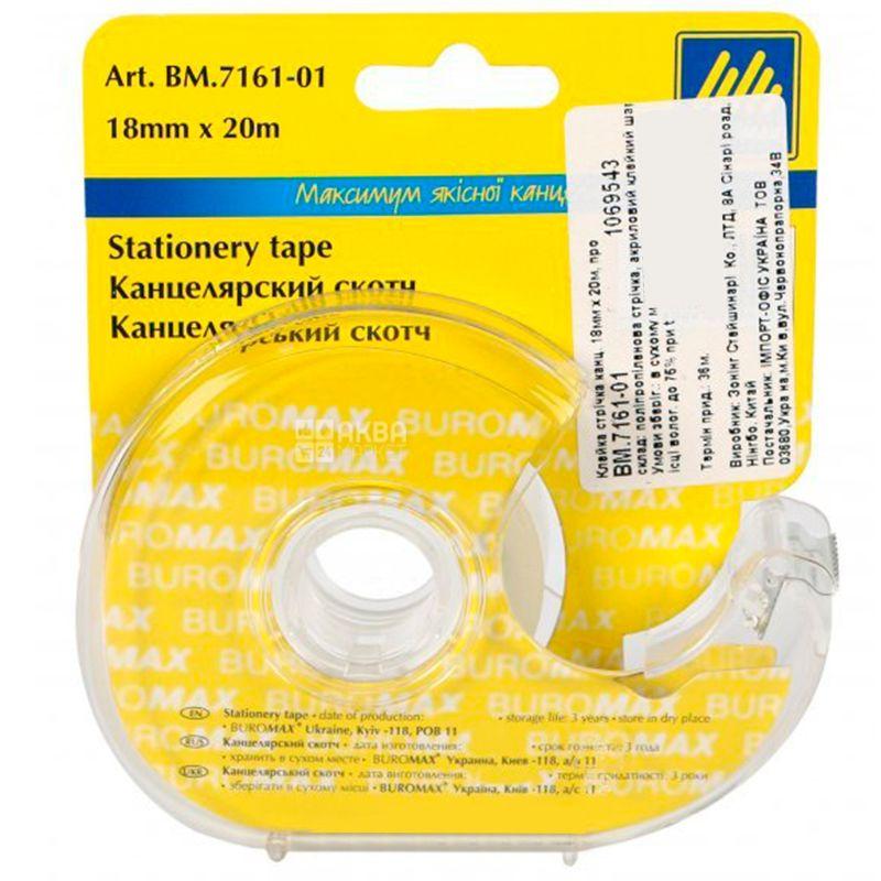 Buromax, 18 мм х 20 м, Скотч канцелярский в диспенсере, ВМ7161