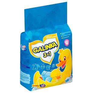 Galinka, 2,4 кг, Пральний порошок, Дитячий, Для всіх типів прання