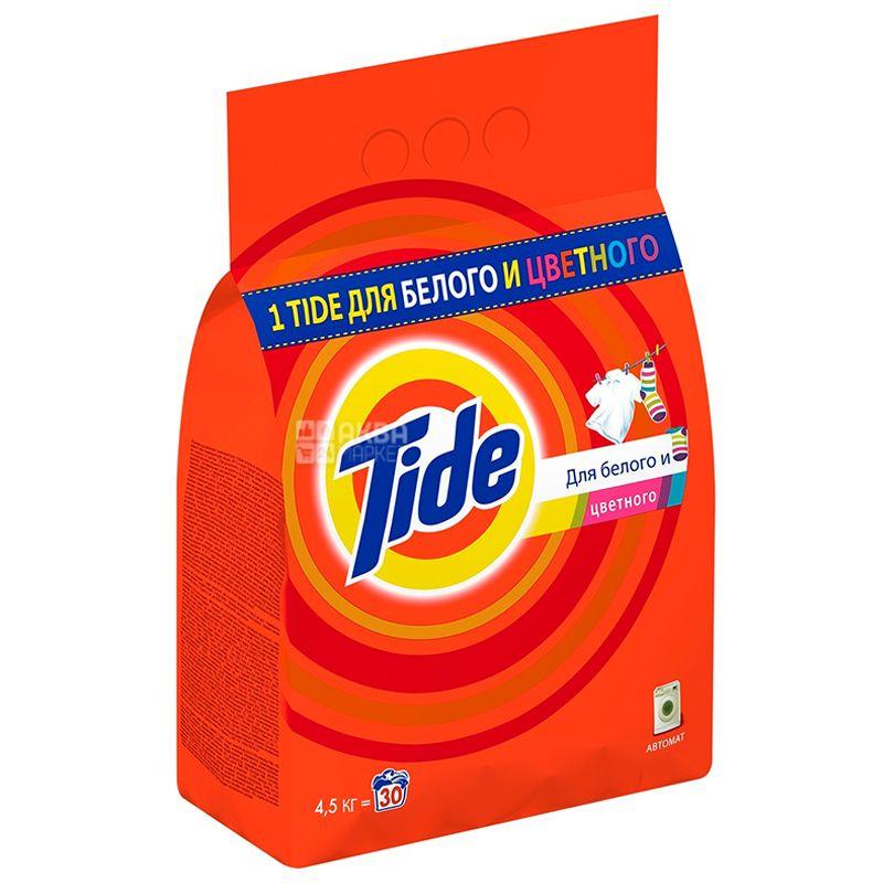 Tide, 4,5 кг, Стиральный порошок, Для белого и цветного, Автомат