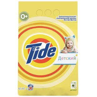 Tide, 4,5 kg, Washing powder, Children, Automatic