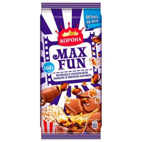 Корона Max Fun, 160 г, Молочный шоколад, Мармелад, попкорн и карамель