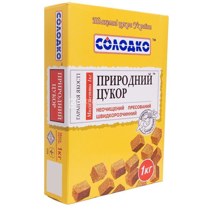 Солодко, 1 кг, Сахар Природный, Неочищенный, Прессованный, Быстрорастворимый