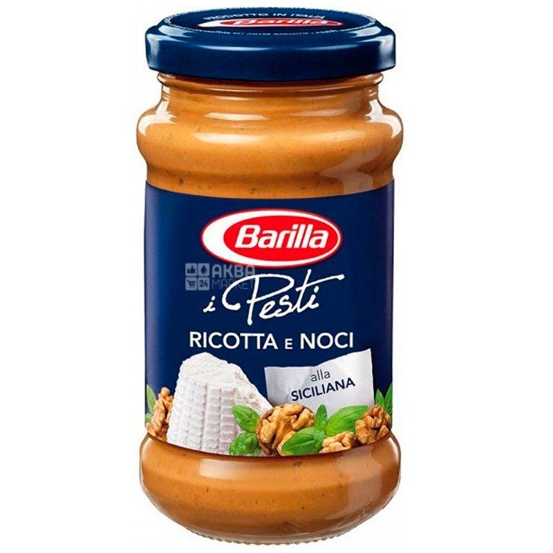 Barilla Pesti Ricotta e Noci, 190 г, Соус Песто