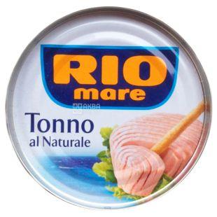 Rio Mare, 80 г, Тунець, Філе у власному соку, Tonno al Naturale