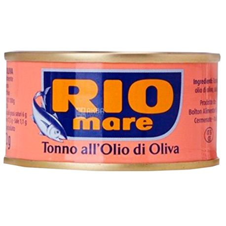 Rio Mare, 160 г, Тунец, В оливковом масле, all Olio di Oliva