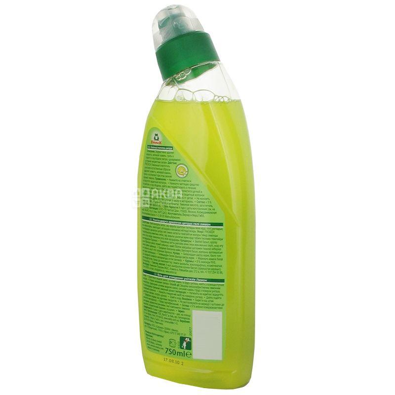 Frosch, Средство для чистки унитаза, Лимон, 750 мл