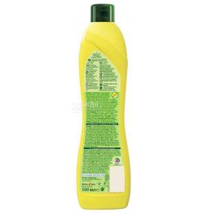 Frosch, 500 мл, Чистящее молочко, Лимон