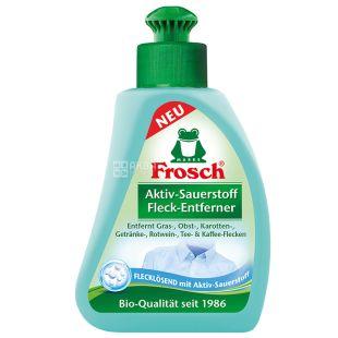 Frosch, 75 мл, Плямовивідник для текстилю, З активним киснем, Гель