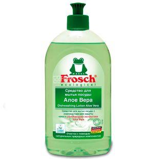 Frosch, 500 мл, Засіб для миття посуду, Алое Вера