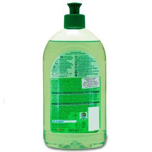 Frosch, 500 ml, Dishwashing liquid, Aloe Vera