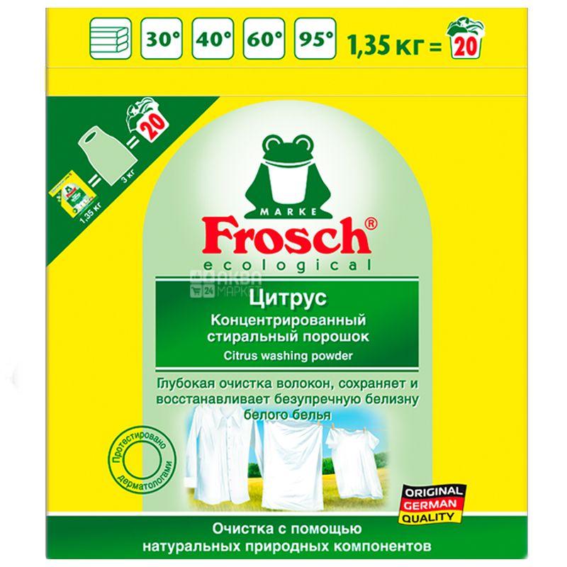 Frosch, 1,35 кг, Стиральный порошок-концентрат, Цитрус, Для белого белья, Для всех типов стирки
