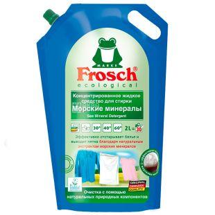 Frosch, 2 л, Концентрированное жидкое средство для стирки, Морские минералы