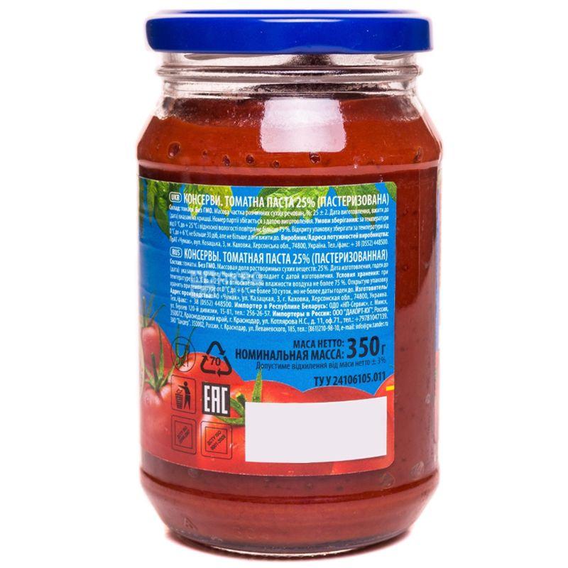 Чумак, 350 г, Паста томатна, 25 %, скло