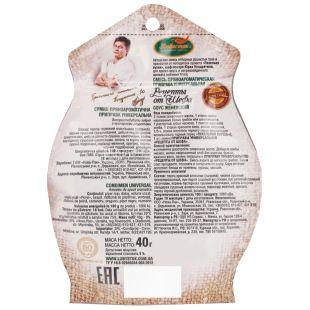 Lyubistok, 40 g, seasoning, Universal, Recipes from the chef