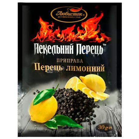 Любисток, 30 г, Перец лимонний, Пекельний перець, Мелений