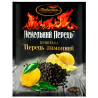 Lyubistok, 30 g, Pepper lemon, Hell pepper, Ground
