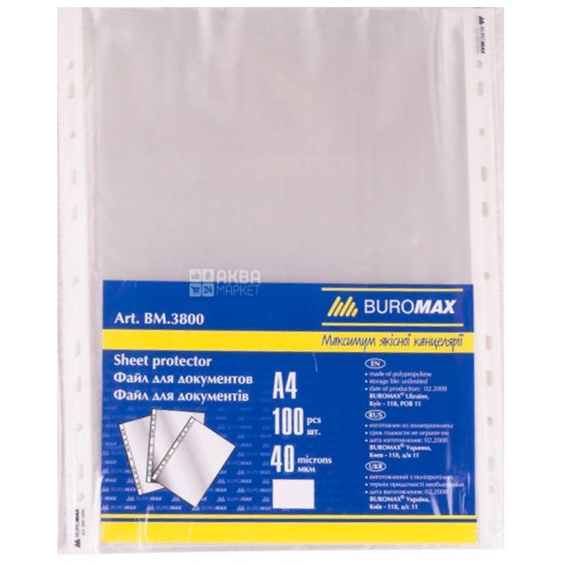 Buromax, 100 шт., Файли А4, 40 мкн, Глянець