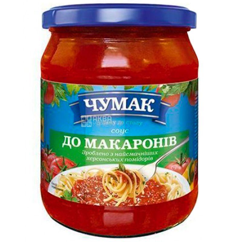 Чумак, 500 г, Соус, До макаронів, скло
