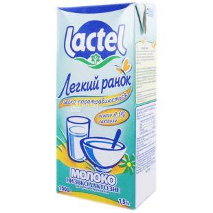 Lactel, 1л, 1,5%, Молоко Низколактозное, Легкое утро, Ультрапастеризованное