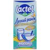 Lactel Молоко Низколактозное, 1л, 1,5%, Легкое утро, Ультрапастеризованное
