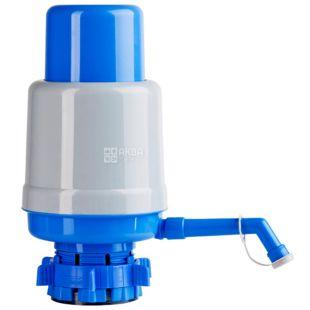 Lilu, Water Pump, Maximum