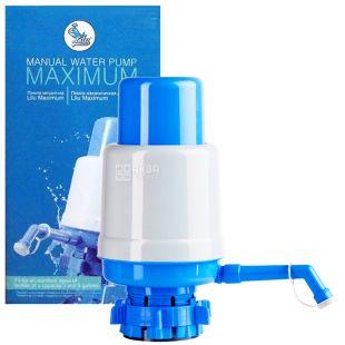Lilu, Помпа для води, Maximum