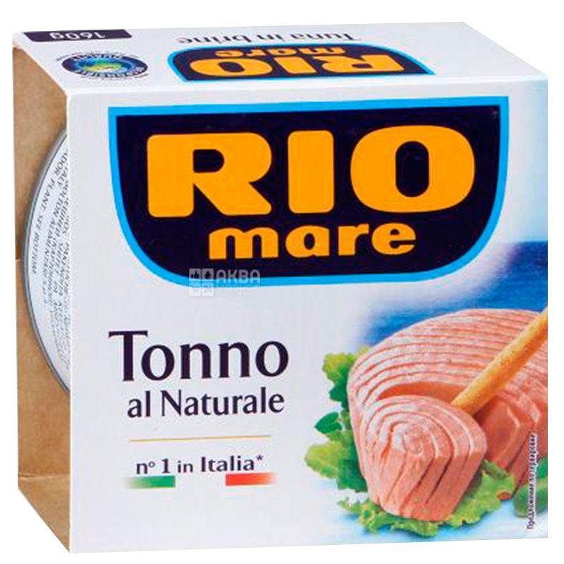 Rio Mare, 160 г, Тунец, Филе в собственном соку, Tonno al Naturale
