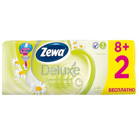 Zewa Deluxe Camomile Comfort, 10 рул., Туалетний папір Зева Делюкс, Ромашка, 3-х шаровий