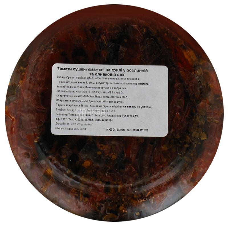 Casa Rinaldi, 320 г, Помидоры сушеные и жареные на гриле в растительном и оливковом масле, стекло