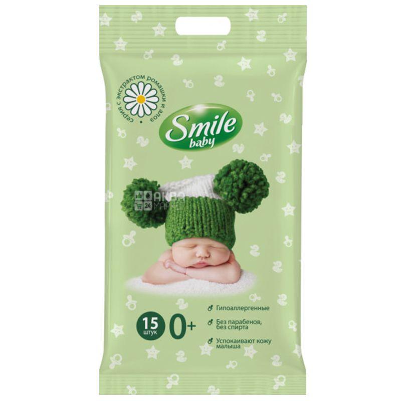 Smile, 15 шт., Салфетки влажные Смайл, Ромашка и алое, для ухода за кожей