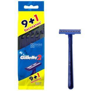 Gillette, 10 шт., Станок одноразовый, GILLETTE 2