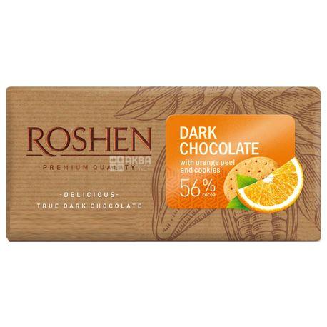 Roshen, 90 г, 56%, Шоколад черный, С апельсиновой цедрой и печеньем
