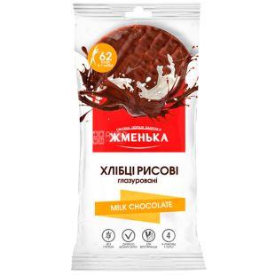 Zhmenka, 100 g, Bread rice, In milk chocolate
