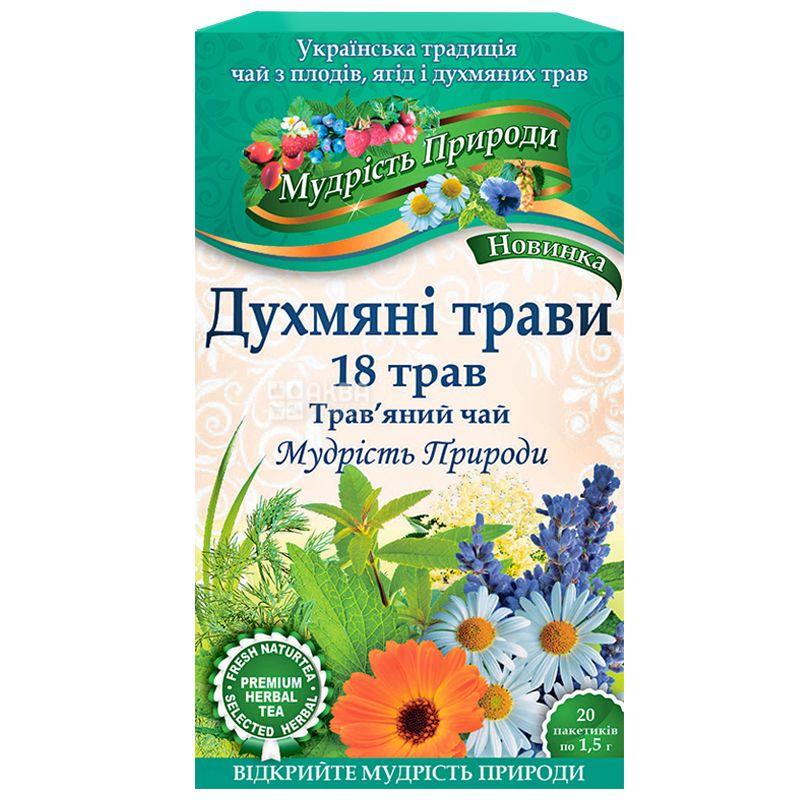 Мудрость Природы, Душистые травы, 20 пак., Чай из 18 трав