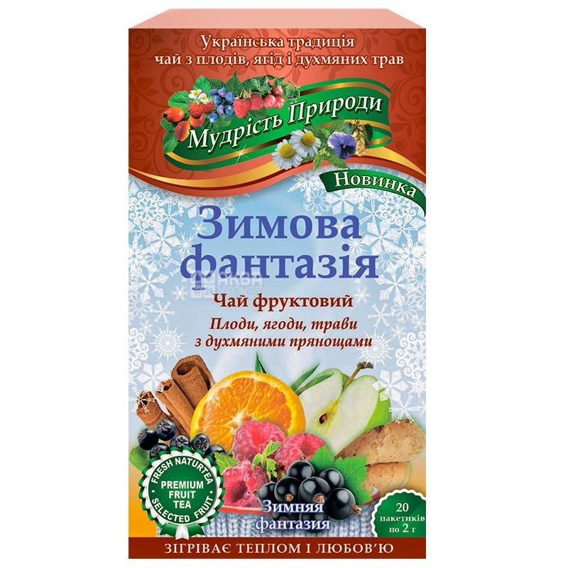 Мудрость Природы, Зимняя фантазия, 20 пак., Чай фруктовый с душистыми пряностями