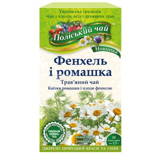 Wisdom of Nature, 20 pcs., Herbal tea, Fennel and Chamomile