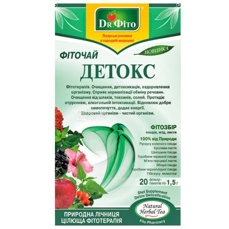 Dr. фіто, Детокс, 20 пак., Фіточай з плодів, ягід і листя