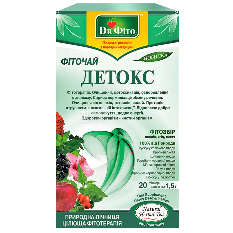 Dr. фито, Детокс, 20 пак., Фиточай с плодов, ягод и листьев