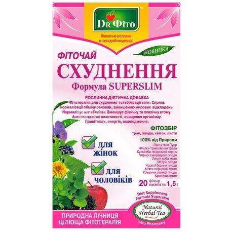 Diox чай для похудения где купить