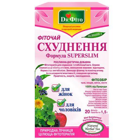 detox formula pro nutrition