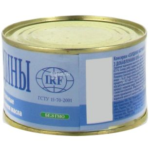 ИРФ, 230 г, Сардина натуральна, В олії