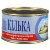 ИРФ, 230 г, Килька, В томатном соусе