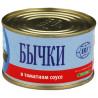 ИРФ, 230 г, Бички, В томатному соусі