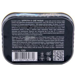 Аквамарин, 100 г, Шпроти ризькі, В олії