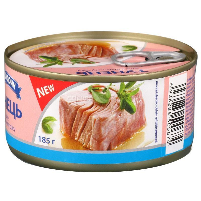 Аквамарин, 185 г, Филе тунца, В масле