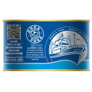 Aquamarine, 230 g, Natural Sardine, In oil